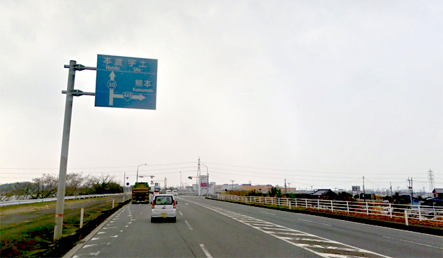 満潮で海に沈む道、熊本県宇土市の「長部田海床路(ながべたかいしょうろ)」に行ってきた