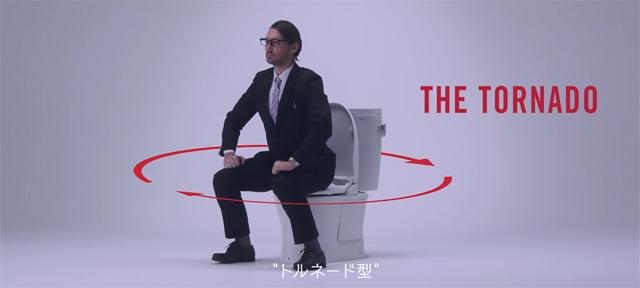 ドコモが公開した「日本のトイレの使い方」動画が話題に