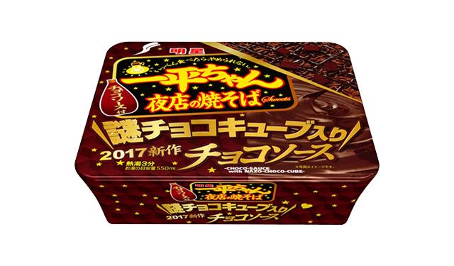 明星食品から「一平ちゃん夜店の焼そば チョコソース」爆誕!