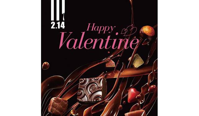 大丸福岡天神店で「ハッピーバレンタイン チョコレート試食会」開催