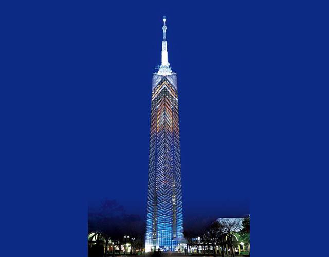 福岡タワー「New Year」イルミネーション点灯