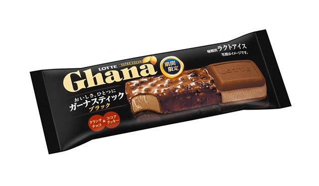ビターなチョコの味!『ガーナスティックブラック』冬季限定発売