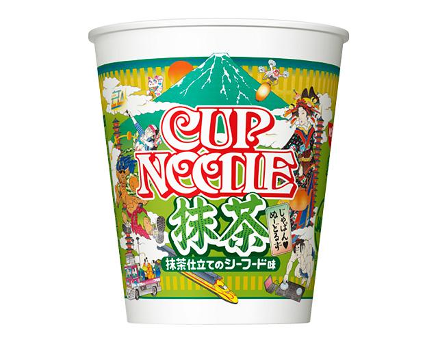日清食品から『じゃぱん♥ぬーどるずトリオ』3品発売へ