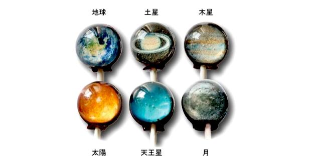 オムニ7が『惑星キャンディ』販売、予約受付開始