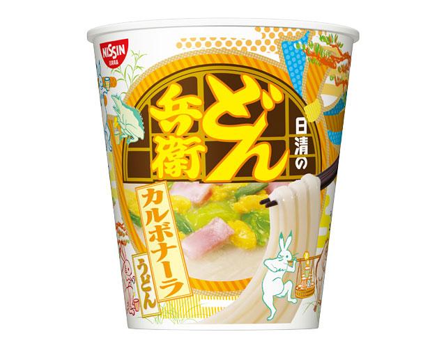 日清食品から『どん兵衛 カルボナーラうどん』新発売
