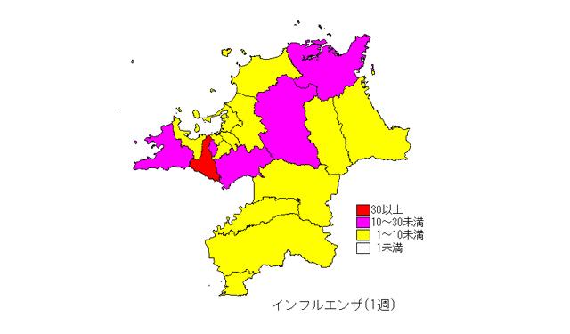 「インフルエンザ」に注意!福岡県内で注意報