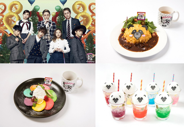 AAA Dinerファイナルが3月、福岡パルコに期間限定オープン