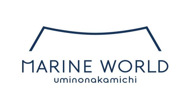 マリンワールドのグランドオープン日が決定!