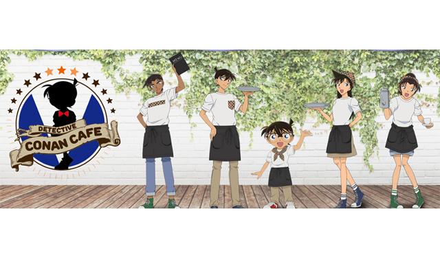 「名探偵コナンカフェ」が天神今泉に期間限定オープン!