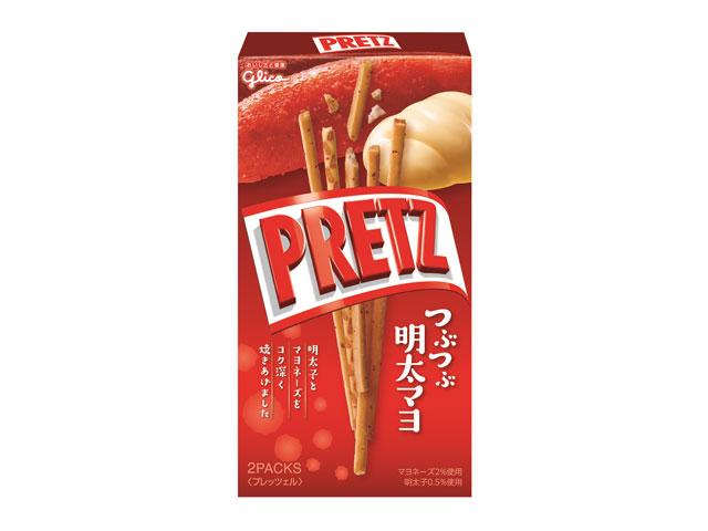 江崎グリコから『プリッツ<明太マヨ>』新発売
