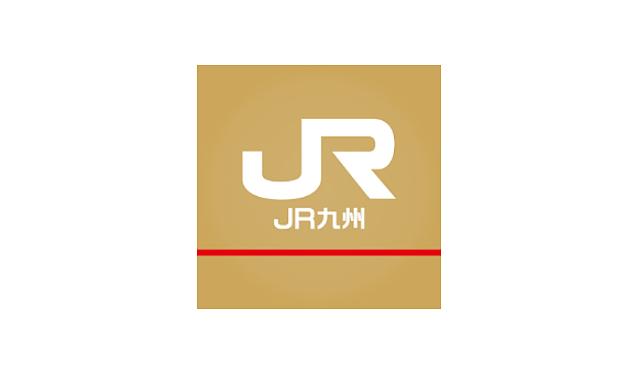 「JR九州アプリ」の列車位置情報に香椎線が追加
