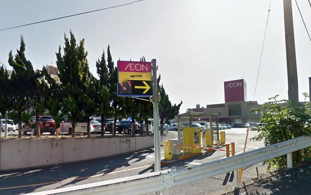 「イオン城野店」に続き、「イオン徳力店」も(8月)閉店へ
