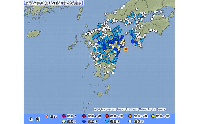九州で地震発生(23時53分)震源地は日向灘
