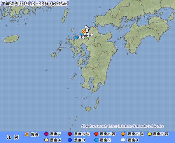 福岡県で地震発生(14時33分)震源地は福岡県北西沖