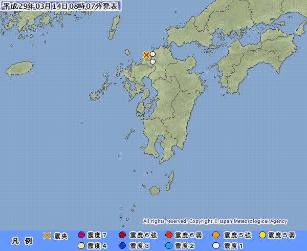福岡県で地震発生(8時7分)震源地は福岡県北西沖
