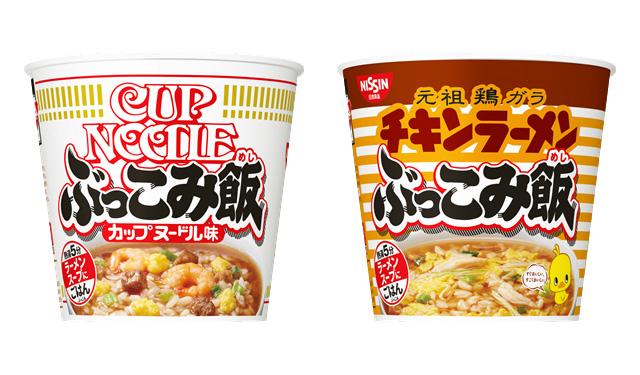 ラーメンスープに白飯ズドン!「カップヌードル ぶっこみ飯」新発売