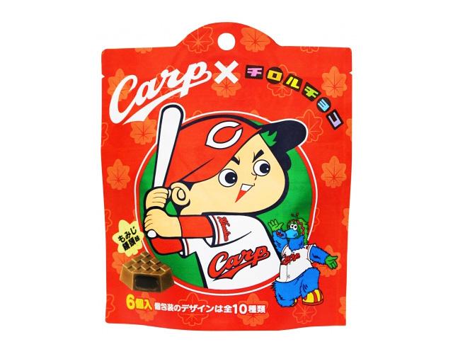 「もみじ饅頭」フレーバーのチロルチョコ発売へ