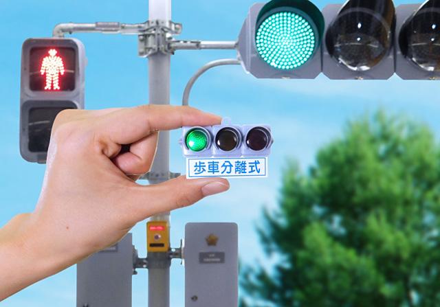 カプセル玩具『日本信号 ミニチュア灯器コレクション』発売へ