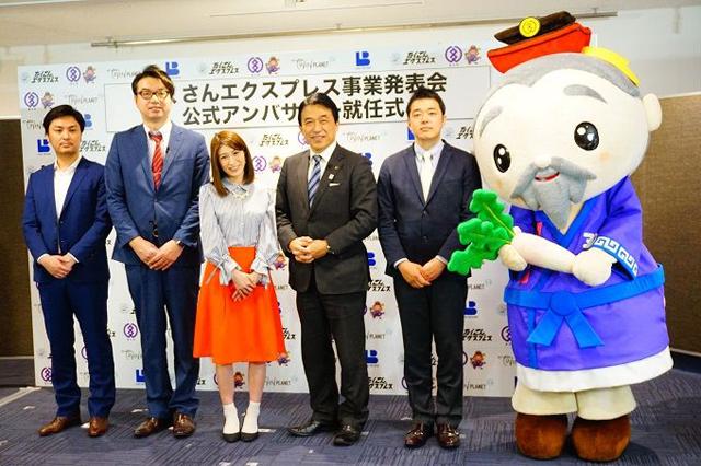 佐賀県多久市と民間企業で作った「たくさんエクスプレス」がスタート