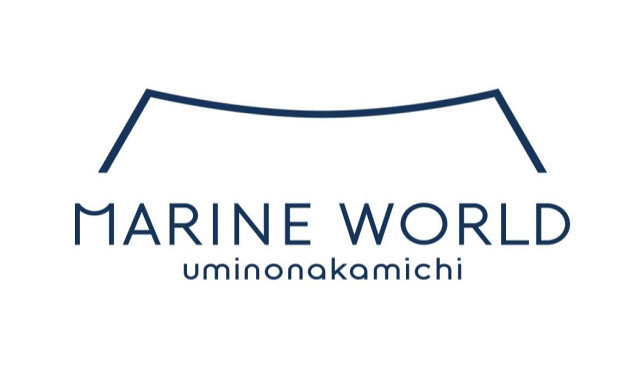 JR九州が『マリンワールド海の中道きっぷ』発売へ