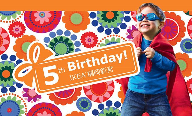 「IKEA福岡新宮」が5周年記念イベントを開催