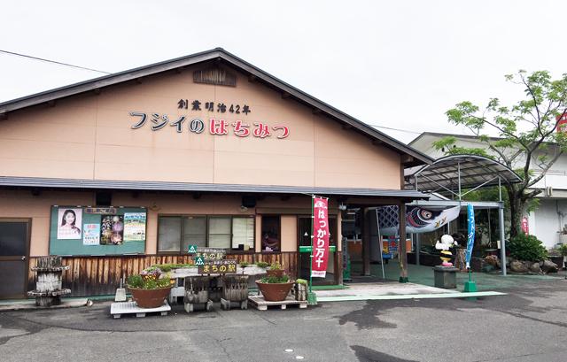 藤井養蜂場「第28回夏のはちみつ祭り」朝倉市