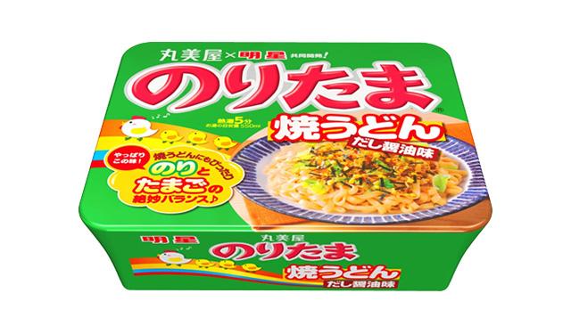 丸美屋×明星の新商品『明星 のりたま 焼うどん だし醤油味』発売へ