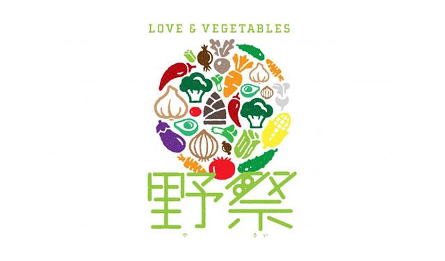 グッデイが「野菜を育てる・収穫する・味わう」体験イベント開催へ