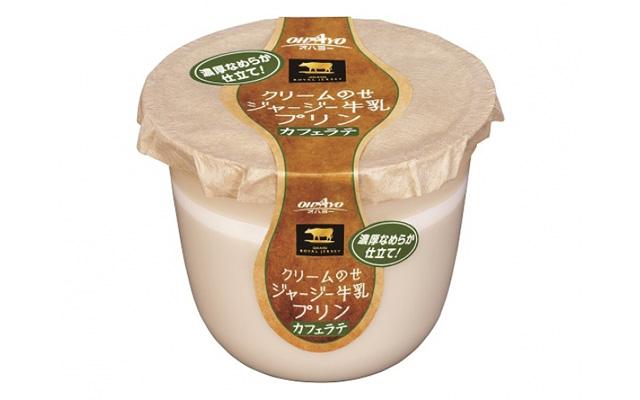オハヨー乳業が『ジャージー牛乳プリン カフェラテ』発売へ