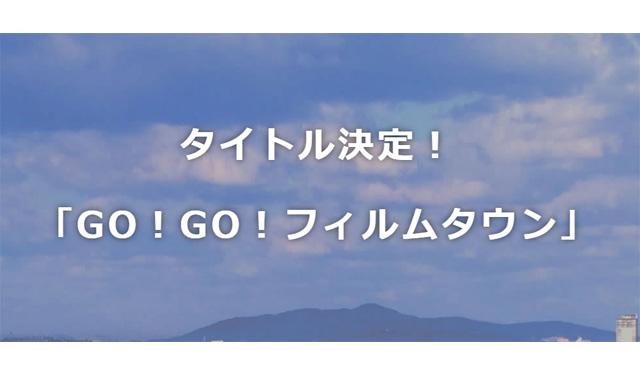 こんどは1000人!NHK北九州放送局がエキストラ募集中