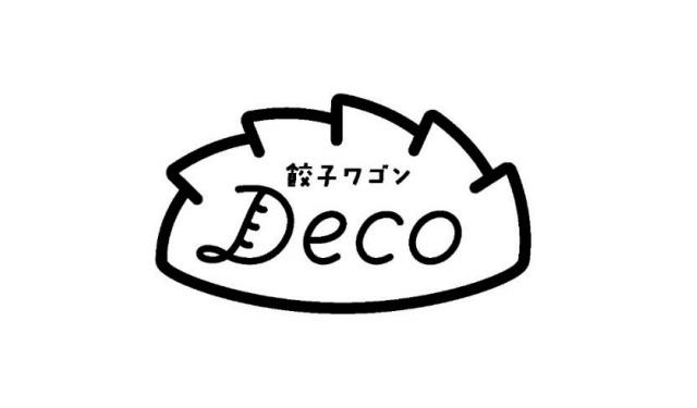 博多デイトスに変わり餃子とワインを楽しむ新感覚ギョウザバル誕生!