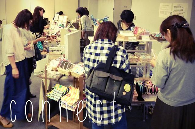 志免町で雑貨マルシェ「コネクト」開催
