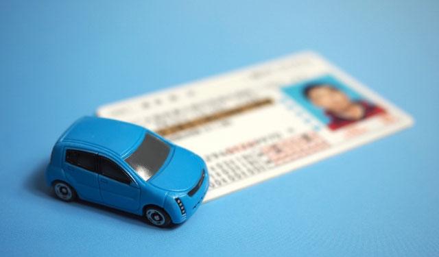 高速バスゆのくに号で「運転免許証返納割」開始へ