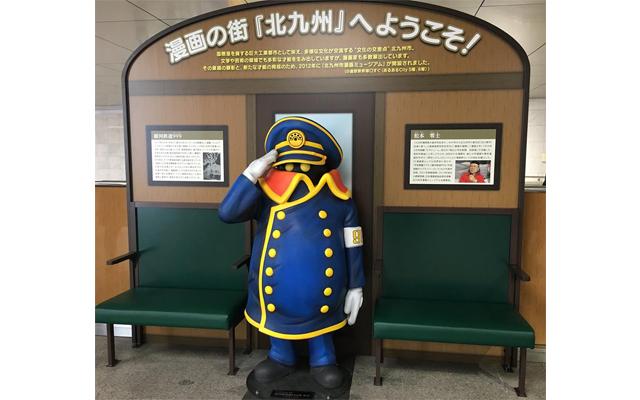 JR小倉駅構内で銀河鉄道999の車掌がお出迎え
