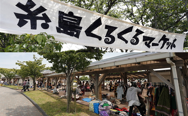 「第11回 糸島くるくるマーケット」5月21日に開催