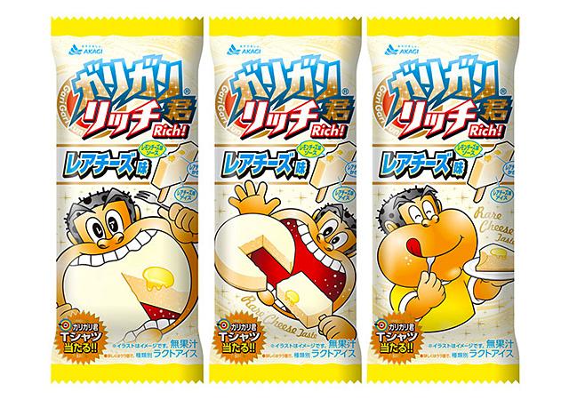 ガリガリ君リッチシリーズ最新作『ガリガリ君リッチ レアチーズ味』発売へ
