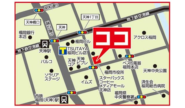 「ドラッグイレブン福岡市役所前店」来週オープンへ