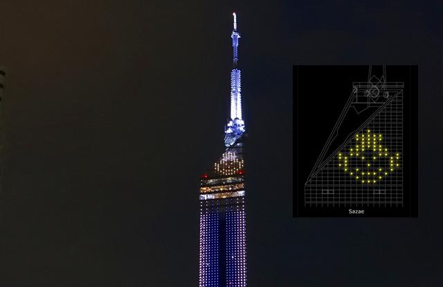 福岡タワー「サザエさんの顔のイルミネーション」