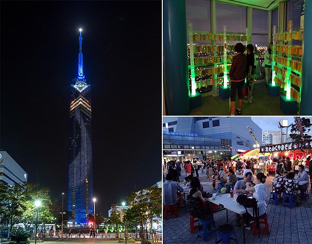 福岡タワー「天の川イルミネーション」七夕イベント