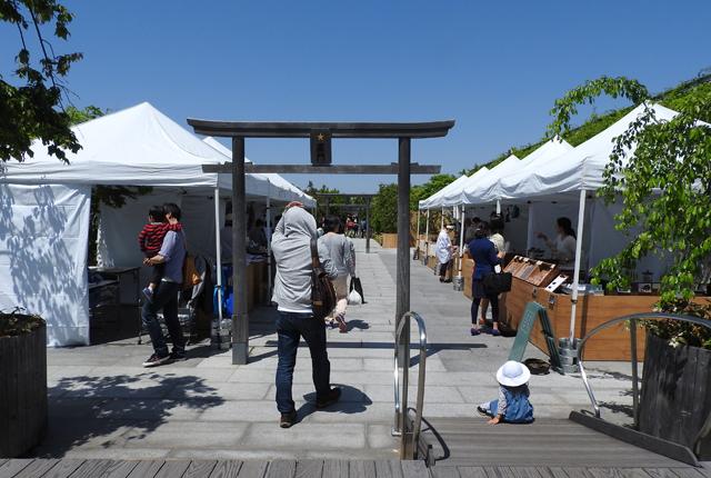 JR博多シティ屋上 つばめの杜ひろば「天空の参道マルシェ」