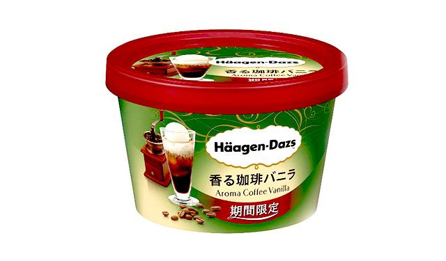 ハーゲンダッツからミニカップ『香る珈琲バニラ』期間限定発売