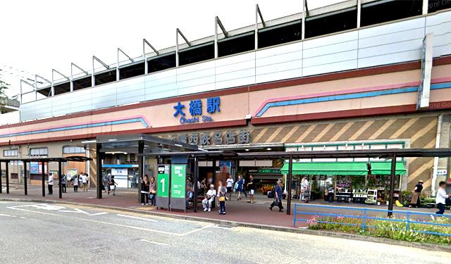 明日、西鉄がダイヤ改正、大橋駅が特急停車駅へ