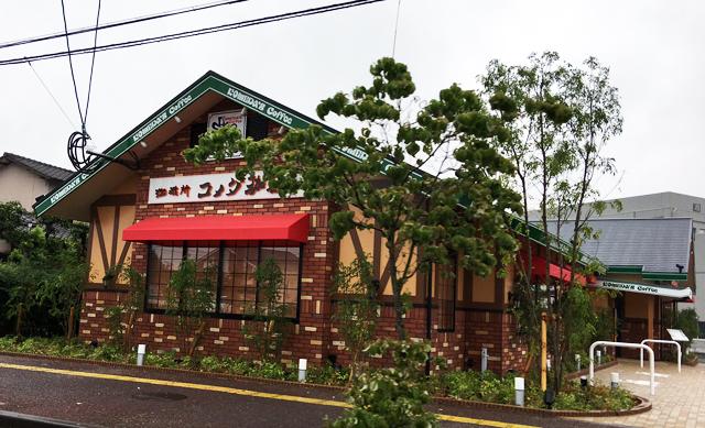 「コメダ珈琲店 福岡甘木店」6月15日オープン