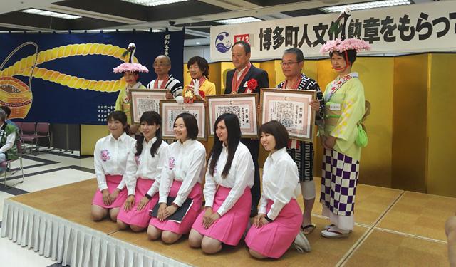 RKBラジオのスナッピーが博多町人文化勲章授賞式に参加