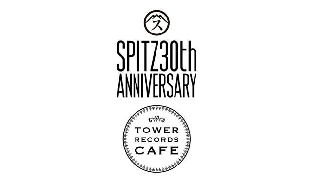 スピッツ初となるコラボカフェ!TOWER RECORDS CAFE 福岡天神店にて開催決定