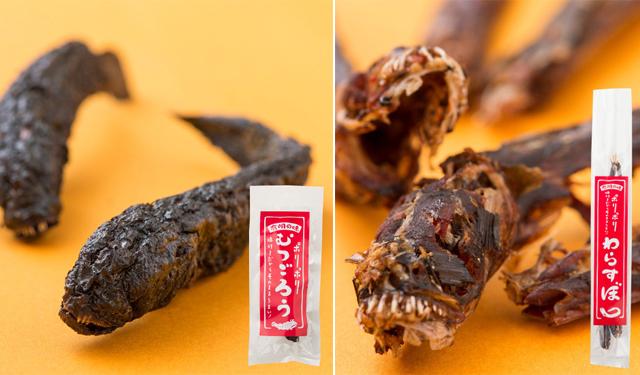 柳川市の夜明茶屋で「父の日限定セット」を発売