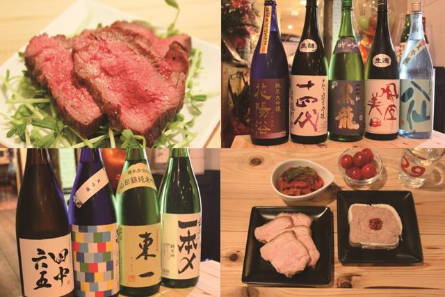 あの「肉山」で日本酒飲み放題!天神「sakeと肉山」で絶品の肉と日本酒をとことん堪能してきた