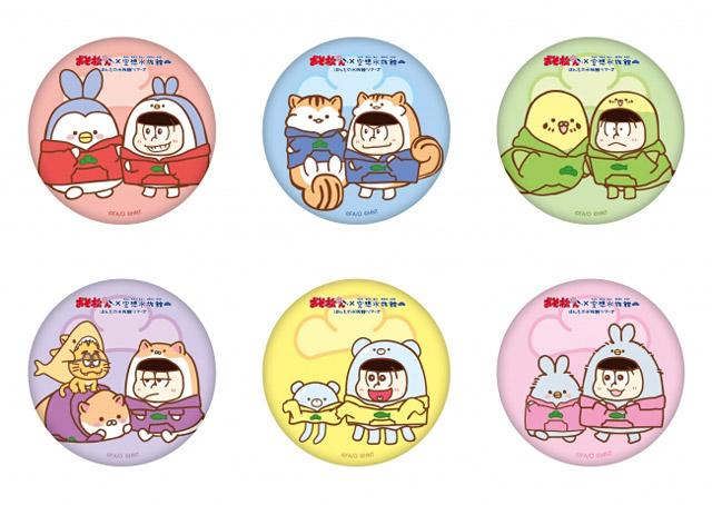『BIG缶バッジ』 全6種/各500円(税抜)