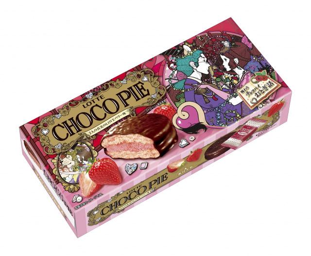ロッテから「味わうチョコパイおとぎ話シリーズ」の新商品発売へ