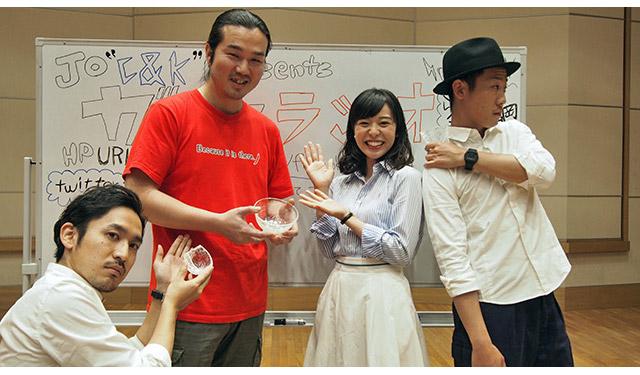NHK福岡「がめにラジオ」今度のゲストはガラス工芸家・青木耕生さん